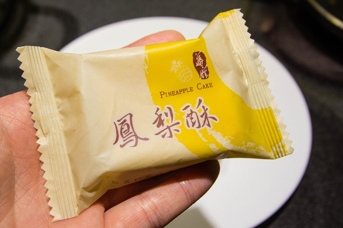 Taiwan Pineapple Cake Food Touring