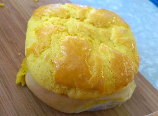 pineapple bun - 1