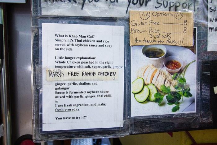 nong's khao man gai - dish explaination