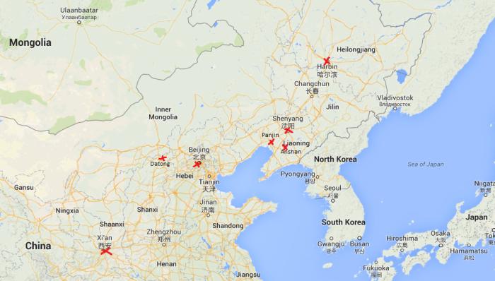 China - 09.2014